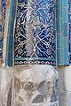 Ulugbek madrasah - Inside - courtyard 5 column detail near iwan.JPG
