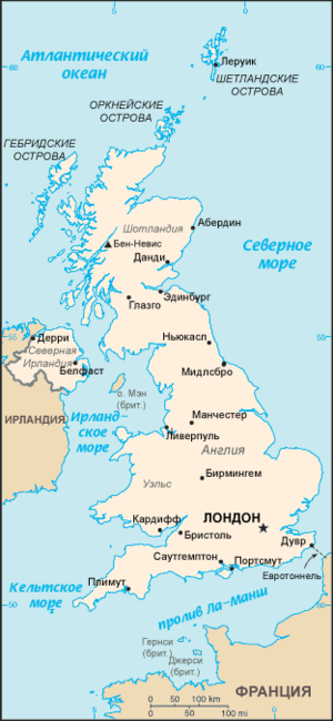 United Kingdom-CIA WFB RU.png