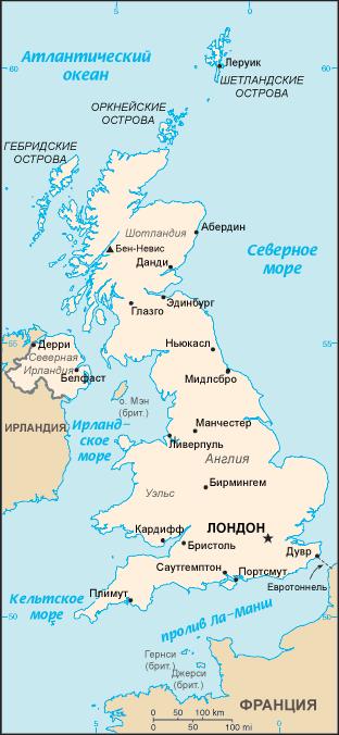 United Kingdom-CIA WFB RU