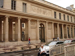 Paris Descartes University - Image: Université René Descartes, Paris 1