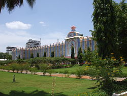 Facade of Sri Sathya Sai University