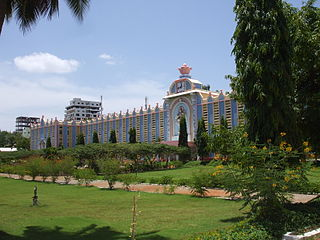 Sri Sathya Sai University