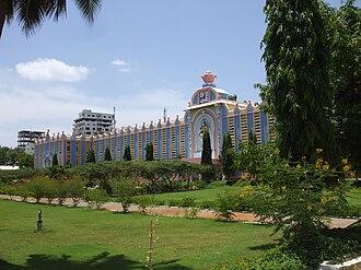 Sathya Sai Organization - Sathya Sai Baba University, Puttaparthi, A.P., India