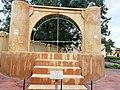 Unnatamsa, Jantar Mantar.jpg