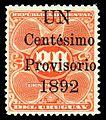 Uruguay 1892 Sc100.jpg