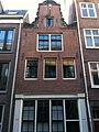 Utrechtsedwarsstraat 25 Amsterdam.jpg