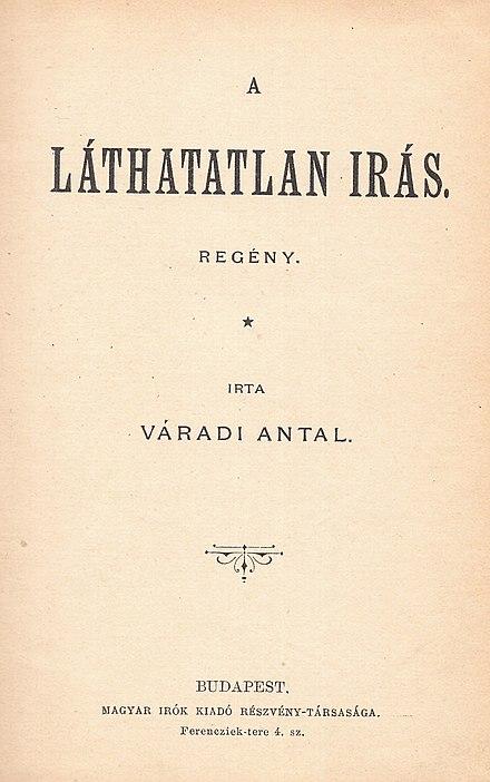 Váradi Antal – Wikipédia