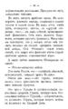V.M. Doroshevich-East and War-42.png