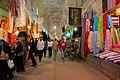 Vakil Bazaar بازار وکیل 27.jpg