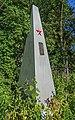 Valdai town asv2018-07 img24 Cemetery obelisk.jpg