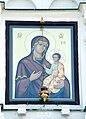 Valdaysky Monastery 12.jpg
