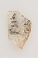Vessel inscribed for King Qaa MET LC-01 4 20 EGDP024736.jpg
