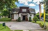 Villach Perau Robert-Stolz-Strasse 5 Ausstellungsgebäude 26082018 3654.jpg