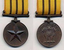 Image result for Sarvottam Yudh Seva Medal