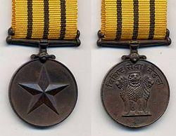 Vishisht Seva Medal.jpg