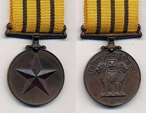 Vishisht Seva Medal - Image: Vishisht Seva Medal