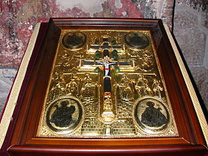 Relic of the True Cross, Decani Monastery, Kosovo