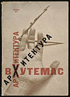 Architecture at Vkhutemas, book cover by El Lissitzky, 1927