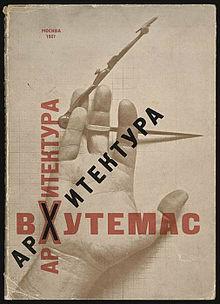 Vkhutemas - Wikipedia