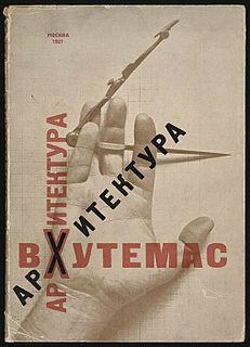 Vkhutemas Russian design school