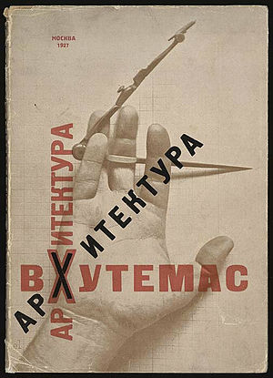 Vkhutemas - Architecture at Vkhutemas, book cover by El Lissitzky, 1927