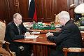 Vladimir Putin 9 April 2008-2.jpg
