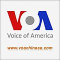 Voice of America Chinese logo2.jpg