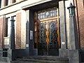 Voordeur Nuffic Kortenaerkade 11 Den Haag.jpg