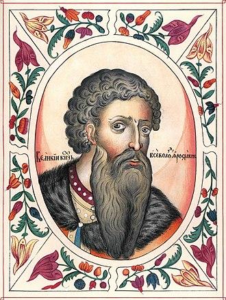 Vsevolod I of Kiev - Image: Vsevolod yaroslavich