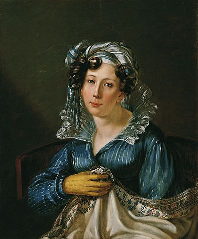 Вера Фёдоровна, жена