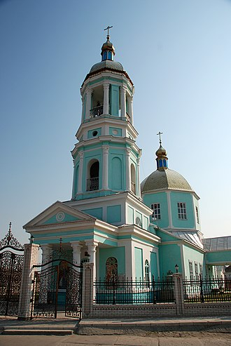 Vylkove - Image: Vylkovo Church 1 RB