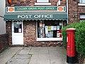 WF4 164 ... post office at Calder Grove, West Yorkshire. (4647824486).jpg