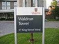Waldron tower (538238573).jpg