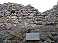 Walls around Saint-Paul de Vence 5.JPG