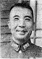 Wang Yaowu.jpg