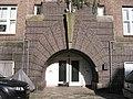 Westhove Amsterdam main entrance.jpg