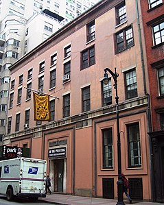 Whitney Museum 8-12 West 8th Street.jpg