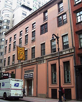 Whitney Museum of American Art - The Whitney's original location, at 8–12 West 8th Street, between Fifth Avenue and MacDougal Street in Greenwich Village