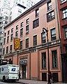 Whitney Museum 8-12 West 8th Street.jpg
