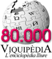 Wiki-ca-80000.png