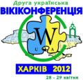 Wikiconference Ukraine 2012.png