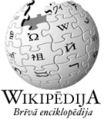 Wikipedia-logo-lv-040922.png