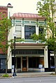 Wilkinson-Swem Building - Medford Oregon.jpg