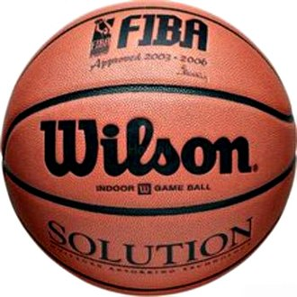 Basketball (ball) - Wilson Solution basketball