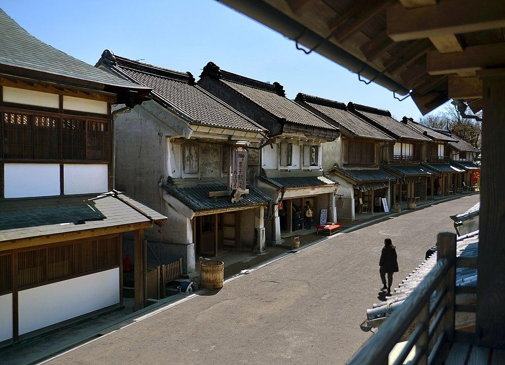 Winkels en woningen in Boso no mura, -21 maart 2014 a