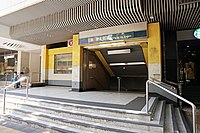 Wong Tai Sin Station 2020 06 part5.jpg