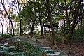 Wooden Gazebo 柴亭 - panoramio.jpg