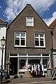 Woudrichem - rijksmonument 39579 - Kerkstraat 24 20120630.jpg
