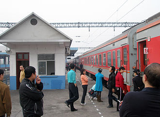 Xiping County - Xiping station in February 2009