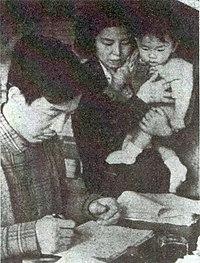 Yamamoto Shichihei.jpg